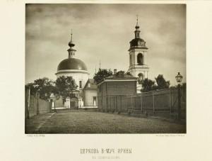 Истор. фото храма