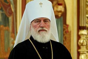 павел митрополит