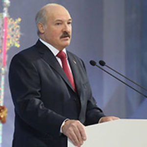 А.Г.-Лукашенко