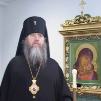 Конференция Архиепископа Димитрия