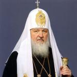 Кирилл, Святейший Патриарх Московский и всея Руси (Гундяев Владимир Михайлович)