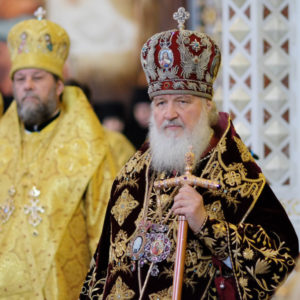 «Божественная литургия в пятую годовщину интронизации Святейшего Патриарха Кирилла в кафедральном соборном Храме Христа Спасителя»