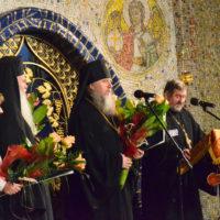 Архиепископ Димитрий стал лауреатом премии имени князя Константина Острожского