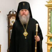 Рождественское послание архиепископа Витебского и Оршанского Димитрия