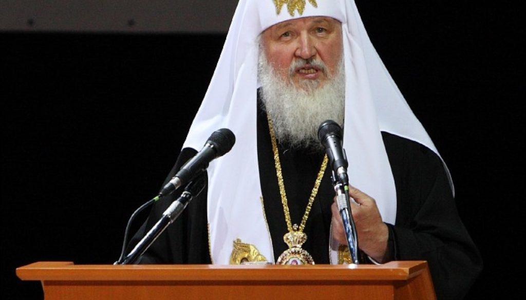 patriarch_1448-vi