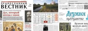Snimok-ekrana-2014-09-24-v-19.21.41