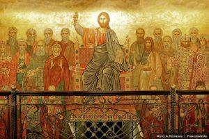 Православные просветительские курсы.Тема лекции: «Таинство Евхаристии»