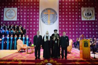 Святейший Патриарх Кирилл возглавил XVII церемонию вручения премий Международного фонда единства православных народов