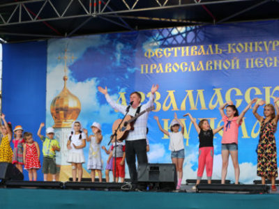 С 29 июля по 1 августа состоится VIII Международный фестиваль-конкурс православной и патриотической песни «Арзамасские купола»