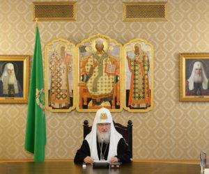 Слово Святейшего Патриарха Кирилла на заседании Высшего Церковного Совета 25 июля 2017 года