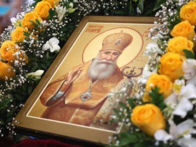 «Слова и речи» святителя Георгия (Конисского) изданы в Могилевской епархии