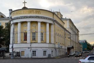 В Москве пройдёт международный семинар «Православие и наука: история, современность, будущее»