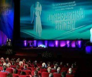 В Москве пройдет XIV Международный благотворительный кинофестиваль «Лучезарный Ангел»