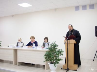 В Витебске прошла международная конференция «Женский подвиг в истории Беларуси. 1917−2017 годы»