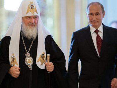 Поздравление Святейшего Патриарха Кирилла Президенту России В.В. Путину с 65-летием со дня рождения