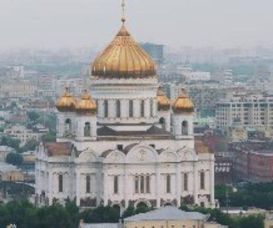 22.11.2017г.в Москве состоится мультимедийная пресс-конференция, посвященная предстоящему Архиерейскому Собору Русской Православной Церкви