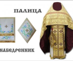 23.11.2017г. награждение иерея Ярослава Ковальчука
