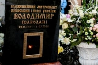 23.11.2017г.в день рождения митрополита Владимира (Сабодана) на его могиле совершено заупокойное богослужение