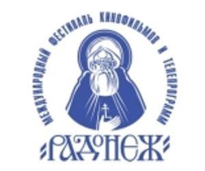 21.11.2017г.в Москве состоялось открытие XXII Международного фестиваля кино- и телепрограмм «Радонеж»