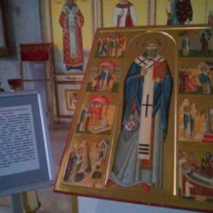 молебен святителю Спиридону Тримифунтскому