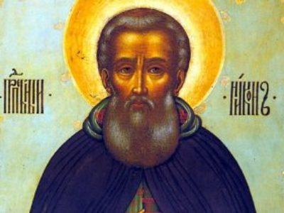 30 ноября. Преподобный Никон Радонежский