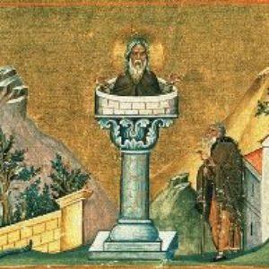 24 декабря.Преподобный Даниил Столпник