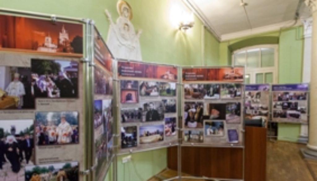 12 декабря в Александро-Невской лавре открылась выставка, посвященная служению Святейшего Патриарха Кирилла