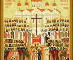 В Москве открывается Музей памяти новомучеников и исповедников Российских