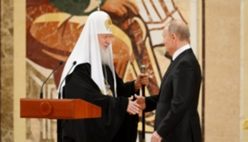 1 декабря В.В.Путин посетил Архиерейский Собор