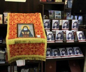 В Москве прошла презентация книги Малхаза Джинории «Старец Гавриил: сердце, полное любви»