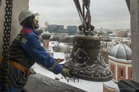 Установлены колокола на главную звонницу Высоко-Петровского монастыря