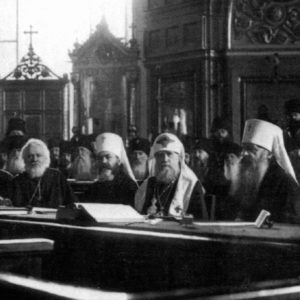 24 декабря Издательский Совет проведет молодежную конференцию «Всероссийский Поместный Собор 1917-1918 гг.»