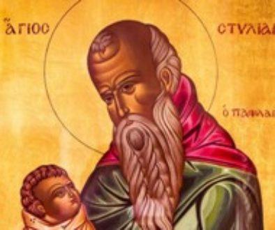 Святой Стилиан-покровитель детей.