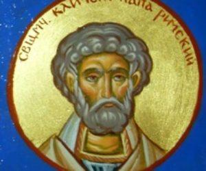 8 декабря житие и страдание святого священномученика Климента, папы Римского