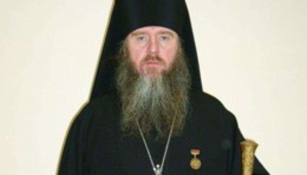 Патриаршее поздравление архиепископу Витебскому Димитрию с 65-летием со дня рождения