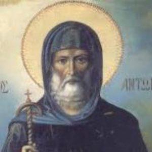 30 января. Прп. Антония Великого.