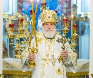 Рождественское послание митрополита Минского и Заславского Павла, Патриаршего Экзарха всея Беларуси