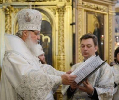 Проповедь Святейшего Патриарха Кирилла в праздник Крещения Господня в Богоявленском кафедральном соборе г. Москвы
