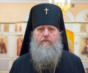 28 января в Неделю о мытаре и фарисее Высокопреосвященнейший архиепископ Витебский и Оршанский Димитрий совершил всенощное бдение в храме св.вмц.Ирины.