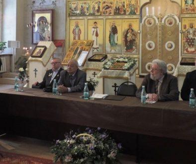23 января в рамках XXVI-х Международных Образовательных Рождественских чтений состоялось заседание секции «Кампанология и звонарское мастерство» в храме св.вмц.Ирины.