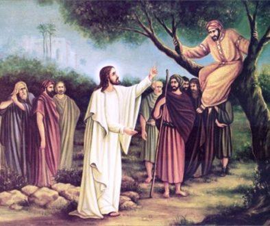 Слово в Неделю о Закхее