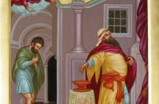 28 января. Неделя о мытаре и фарисее