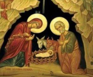 7 января. Рождество Господа и Спаса нашего Иисуса Христа