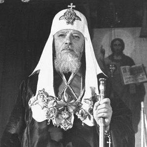 «Сражение» длиной в полвека: ко дню избрания Алексия (Симанского) Патриархом Московским и всея Руси
