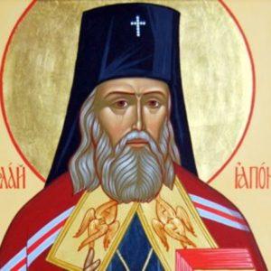 16 февраля святитель Николай Японский.