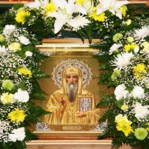 Житие святого отца нашего Алексия, митрополита Московского и всея России чудотворца. Память 25 февраля.