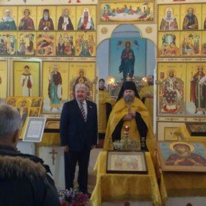 11 февраля в храме св. великомученицы Ирины был отслужен молебен перед началом доброго дела.