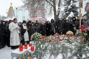 В Троице-Сергиевой лавре молитвенно почтили годовщину преставления архимандрита Кирилла (Павлова).