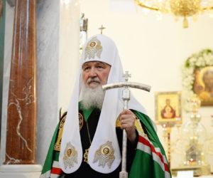 Обращение Святейшего Патриарха Кирилла по случаю празднования Дня православной молодежи.