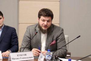 Руководитель Молодежного епархиального отдела принял участие в заседании Молодежной палаты при Мосгордуме.